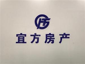 急售香江豪园江景房110平米三室双卫46.8万急