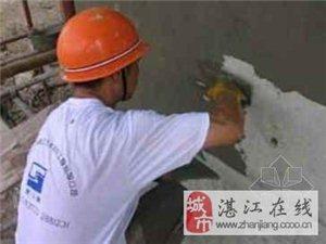 湛江外墙清洗公司,湛江卫生间防水补漏,湛江水池防水