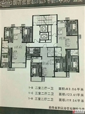 东关新村两居三居首付20万现房走一手合同