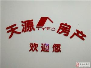 0329编号龙江花园3室2厅2卫90万元