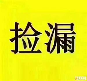 惠东花园2室2厅2卫1000元/月