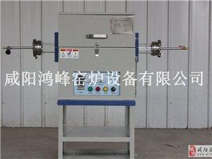 供应实验电炉管式炉真空炉