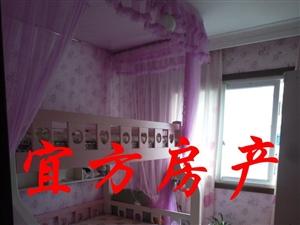 腾龙苑中装2室2厅1卫53.8万元