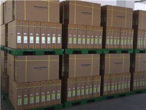创维电视厂家直销,江苏南京溧水开发区创维工厂提货,