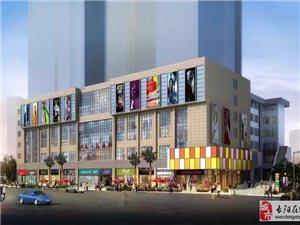 长阳江天一色广场二楼至四楼还有若干面积可出租