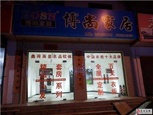 蓝田县新民街29号如意饺子馆正对面整套出租!