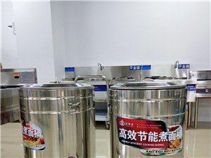 全新煮面爐,低價出售