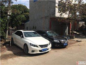 儋州那大顺翔汽车租凭有限公司(免费送车上门)