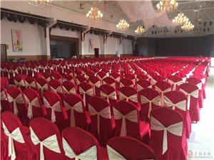 鳳凰大酒店大型會議室