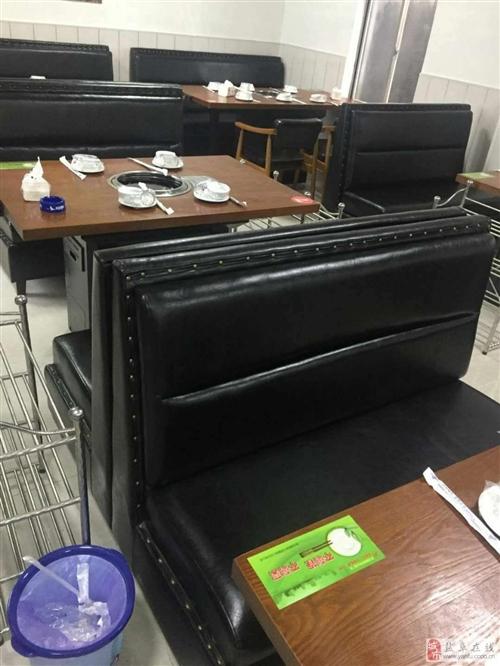 阜寧火鍋店不開了桌子配套沙發,后廚設備低價轉讓