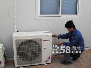 電視冰箱空調熱水器洗衣機抽油煙機