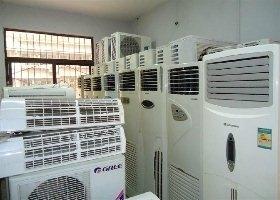 石家庄空调回收石家庄家具回收石家庄家电回收