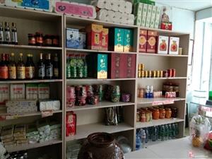 水果店货柜烟柜冷柜等低价澳门金沙需
