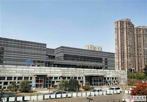 安徽省滁州市南谯区市政府旁中房启彩城市广场