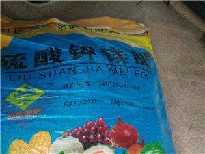 硫酸钾镁肥销售