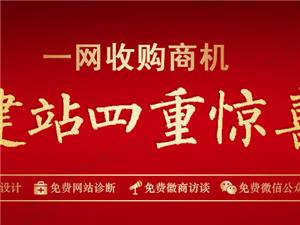 百度宿州分公司构造企业品牌型网站