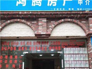 富顺西城国际2室2厅1卫1400元/月