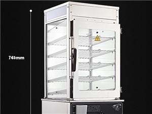 多功能蒸包柜,祝你生意蒸蒸日上。