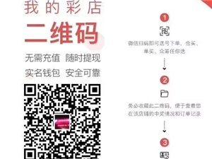 七乐彩2018035期推荐