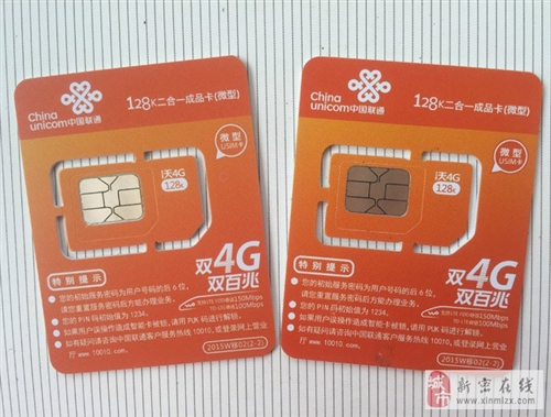郑州pos机流量卡龙8国际pos机流量卡在哪里买