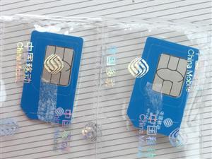 pos机流量卡多少钱一张郑州哪有卖pos机流量卡