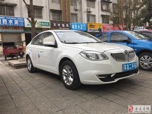 中华H3302013款1.5L手动豪华型-