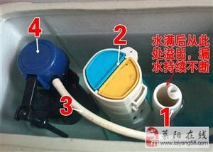 苏州园区马桶维修【安装】湖东专业马桶水箱维修