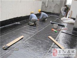 苏州园区卫生间渗水维修【房屋漏水维修】