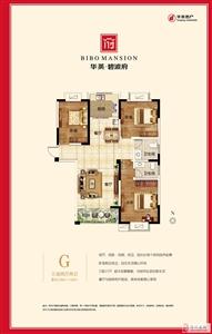 三室二厅两卫128�O-142�O