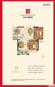 三室二厅一卫101�O-167�O