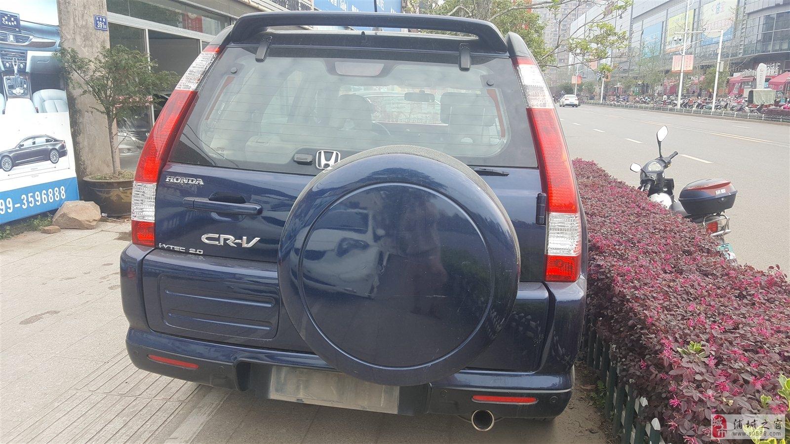 出售本田CRV一辆