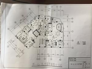 低价出售龙湖电梯房|丹麦快乐彩县房产|二手房|销售商品房