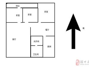 公路工程处1楼仅售93w可议,满5省税带储!速详!!