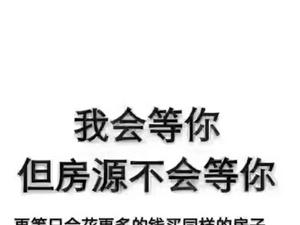 金融中心写字楼精装带中央空调2800元/月