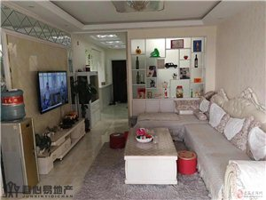 天洋城3室2厅1卫58万元