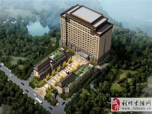 利川苏马荡-逸清上府(商铺、酒店)