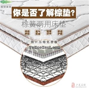 老人床垫生产厂家直销_棕轩床垫老人床垫生产厂家直销