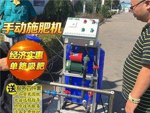 咸阳施肥机厂家 陕西草莓种植滴灌水肥一体机手动款操