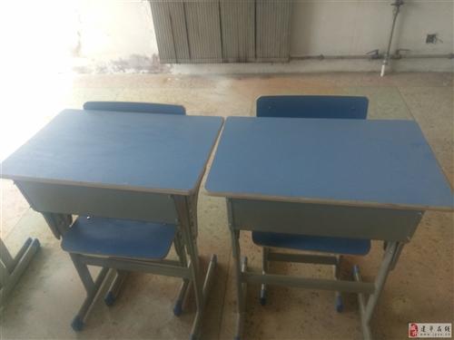 全新儿童课桌椅20套