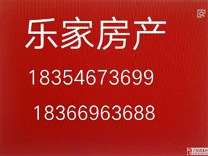 华东尚城带车位、储藏室160万元