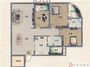 3室2厅2卫129.05平米