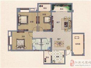 3室2厅2卫125.65平米