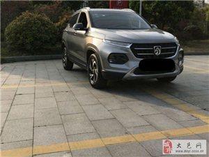 宝骏5102017款1.5L自动豪华型