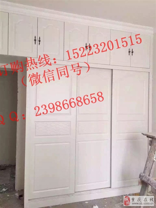 【重庆家具厂】【定做实木,板式家具】衣柜、杂物柜、
