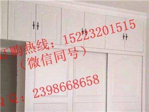 【重慶家具廠】【定做實木,板式家具】衣柜、雜物柜、