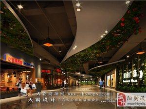 华联时代广场