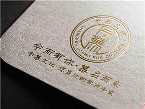 青州成人高考吉林省教育學院山東交通學院