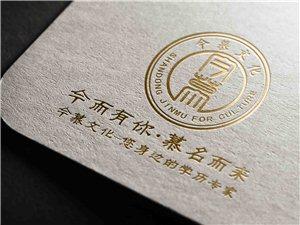 青州成人高考 網絡教育