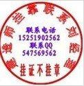 江苏南京二级市政建造师转账挂靠价格多少钱一年