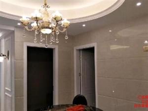 茶博汇3室2厅1卫85万元